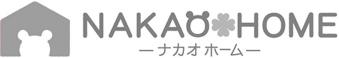 NAKAO HOME -ナカオ ホーム-